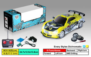 4WD Drift RC Car (SCIC333-720B)
