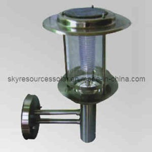 SRS Solar Lawn Light (YZY-CP-067) pictures & photos