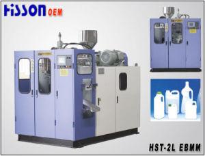 2L Extrusion Blow Moulding Machine Hst-2L pictures & photos