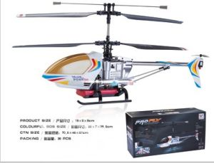 R/C Helicopter (110)