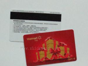 Hotel Key Card / PVC Magnetic Stripe Card
