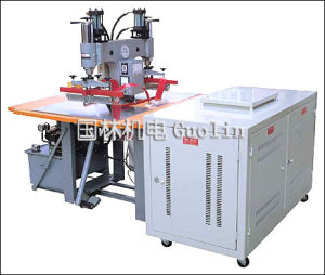 Radio Freuency Plastic Welding Machine - Oil Pressure Type (GL-10GT/YJ)