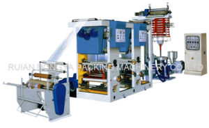 Functions Film Blowing and gravure Presses Printing Production Lines (SJASY2600 2800 21000)