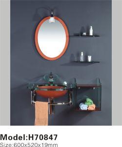 Undermount Bathroom Sink/Wash Basin Glass/Enamel Wash Basin (TH70854) pictures & photos