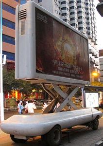 Street Trailer LED Sign