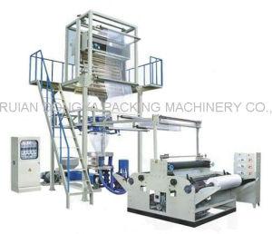 High and Low pressure PE Film blowing Machine (SJ45-600 SJ55-800 SJ60-1000 SJ65-1200 SJ70-1500)