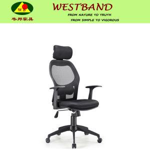 Modern Mesh Office Chair Wb-CH07