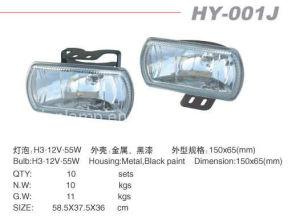 Car Light (HY-001J)