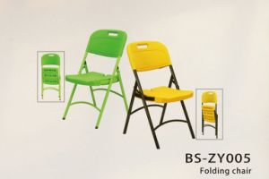 Folding Chair (BS-ZY005)