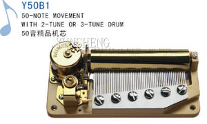 50-Note Deluxe Musical Movement (Y50B1) E pictures & photos