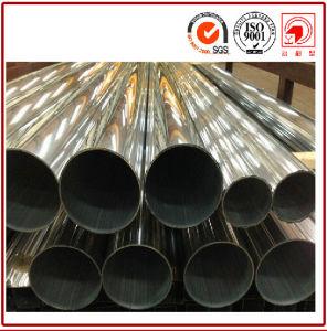 Industrial Anodized Aluminium Tube pictures & photos