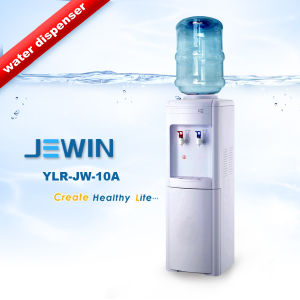 Floor Standing Hot and Cold Water Dispenser (YLR-JW-10A) pictures & photos