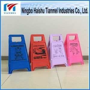 Customized Pantone Colors′ Caution Sign, Notice Sign, Floor Sign pictures & photos
