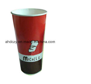 Thick and Cheap 8oz Paper Coffee Cups Sydney pictures & photos