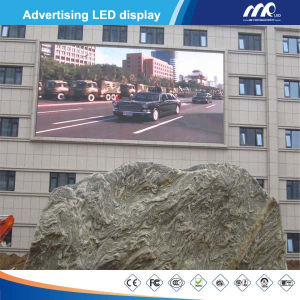 P10mm Outdoor LED Screen/LED Display/LED Board/LED Display Price (160X160mm) pictures & photos