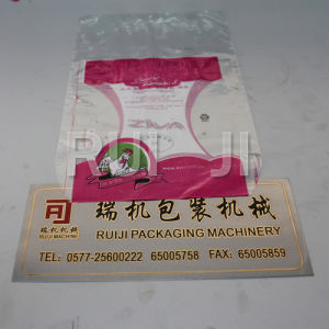 Arc-Shap Plastic Bag Making Machine (arc-bottom sealing) pictures & photos