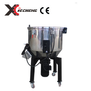 SGS ISO Certified Factory 50kg Plastic Color Mixer pictures & photos