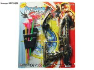 Educational Toys of Bow and Arrow Set for Kids pictures & photos