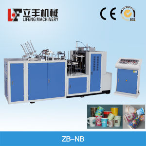 Full Automatic Paper Cup with Handle Machine pictures & photos