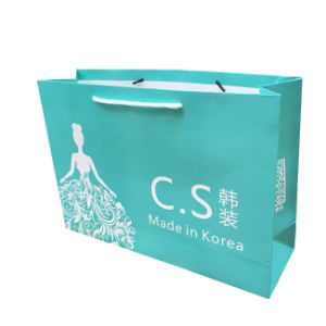 Custom Paper Packaging Box/Shoes Box/Garment Box Manufacturer  sc 1 st  Koohing International Development (HK) Limited & China Custom Paper Packaging Box/Shoes Box/Garment Box ... Aboutintivar.Com
