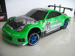 3 Channel Electric RC Drift Car for Sale pictures & photos