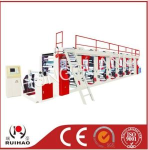High Speed Computer Gravure Printing Machine (SWASY) pictures & photos