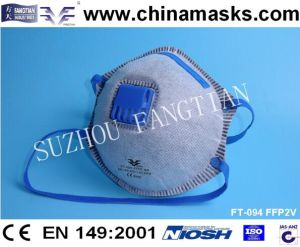 CE Face Mask Disposable Dust Mask High Quality Resprairtor pictures & photos