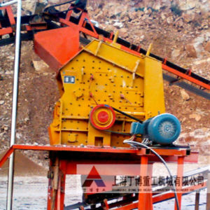 China Impact Crusher Rock Crushing Plant for Sale pictures & photos