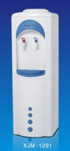 Table Type Water Dispenser (XJM-1291T) pictures & photos