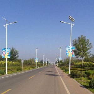 High Efficiency Solar Energy Light LED Street Light Manufacturer pictures & photos