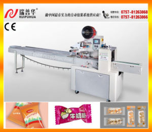 Pillow Type Sandwish Biscuit Packaging Machine (ZP-100 Series) pictures & photos