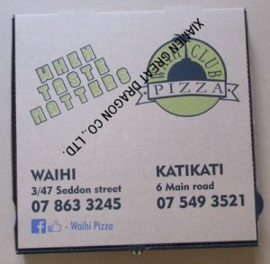 Pizza Boxes, Corrugated Bakery Box (PB160592) pictures & photos