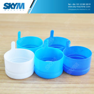55mm 4 Gallon Plastic Cap for Water Bottle pictures & photos