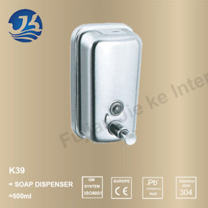 High Quality Stainless Steel Bathroom Hardware Soap Dispenser