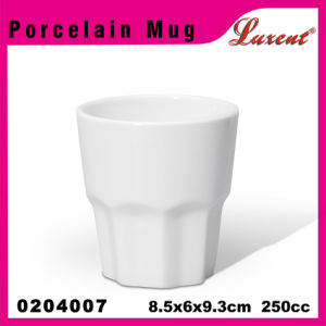 Hotel/Restaurant/Banquet/Wedding Party Microwave Oven Safe Ceramic Mug