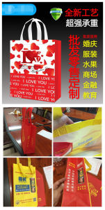 Full Automatic Nonwoven Bag Cutting and Sewing Machine pictures & photos