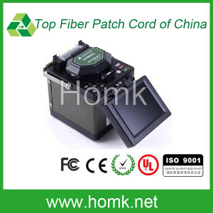 China Government AV6471AG Splicer Fiber Optic Splicing Machine Fusion Splicer pictures & photos