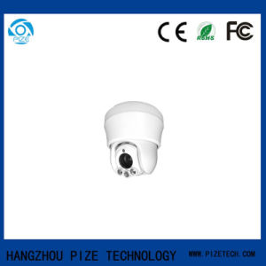 1.3 Megapixels IR Water-Proof Dome PTZ Camera pictures & photos