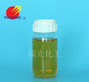 Silicone Oil Terpolymer for Polyester pictures & photos