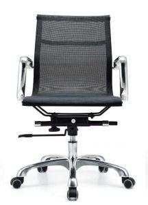 Chromed Steel Chair Tilt Chair Executive Chair Modern Chair pictures & photos