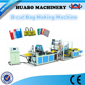 Computed Multi-Function Non Woven Making Bag Machine pictures & photos
