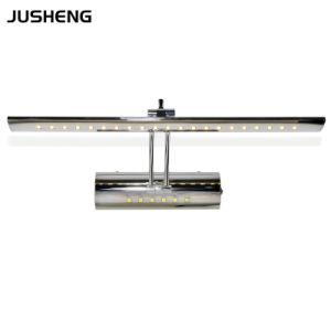 7W Silver LED Bathroom Lamp
