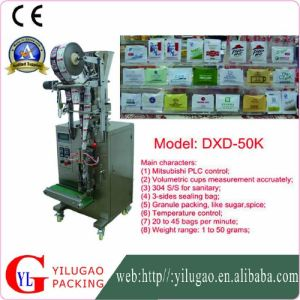 High Efficient 3 Sides or 4 Sides Granule Bag Packing Machine pictures & photos