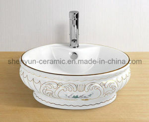 Ceramic Round Wash Basin Bathroom Basin (MG-0054) pictures & photos