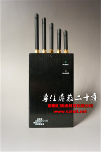 Hand-Held GSM Mobile Signal Jammer / Blocker pictures & photos
