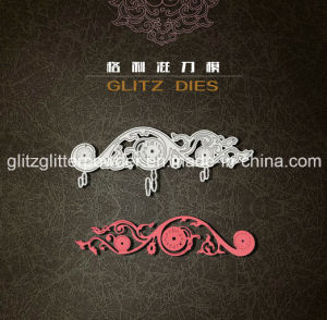 Attractive Chinese Paper Craft with Lower Price