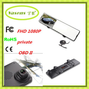 Rearview Mirror Car DVR with Dual Cameras pictures & photos