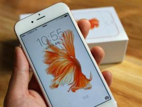 Hot Selling Chinese Mobile Phone 6s 6s Plus Phone7 Plus pictures & photos