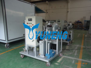 Best Seller Vacuum System Lube Oil Filter Machine pictures & photos
