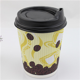 Take Away Promotion Biodegradable Ripple Wall Coffee Paper Cup pictures & photos